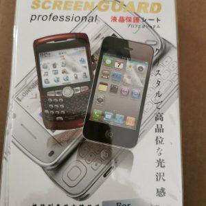Joblot mobile phone accessories