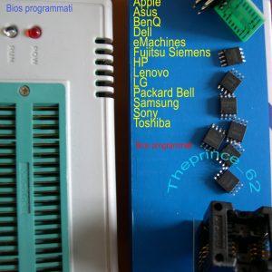 Bios programmato per Asus ALL IN ONE con scheda madre ET2220i Rev. 1.2
