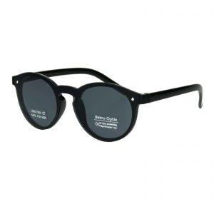 Kid's Fashion Sunglasses Round Horn Rims Behind Lens Style UV 400