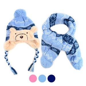 Kid's Warm Fun Bear Animal Fashion Winter Scarf & Hat Set for Boy's & Girl's