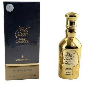 My Perfumes Oudh Cambodi Water Perfume Unisex 100ml