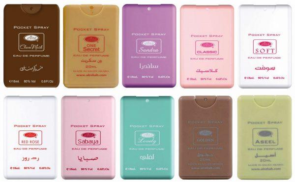 Perfume Al Rehab any 6 peices (6 x 18ml) mix and match PERFUMES-POCKET SPRAY